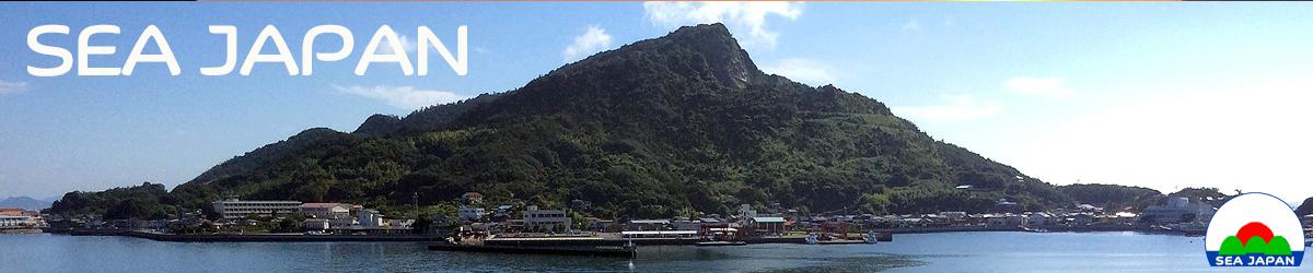 Sea Japan